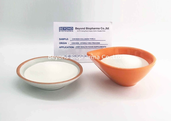 China Type ii Chicken Collagen with Rich Mucopolysaccharide with US FDA Registered Certificate factory